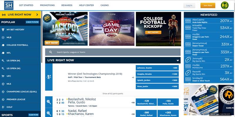 SugarHouse Homepage